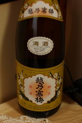 shuku-IMG_0664.jpg