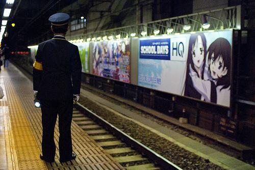 風景 終電駅