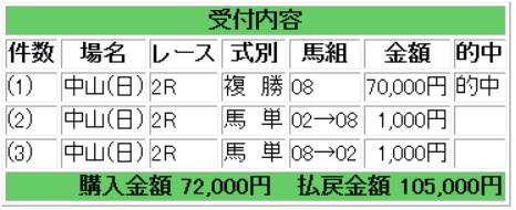 20151213naka2r.jpg
