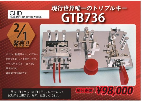 GTB736pic.jpg