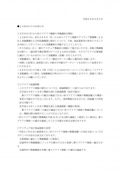 JARD1.jpg