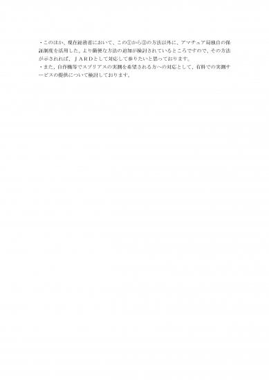 JARD2.jpg