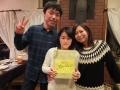 2015oomisoka-tyusenkai4-web600.jpg