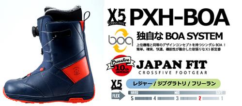 PXHDEC01a0.jpg