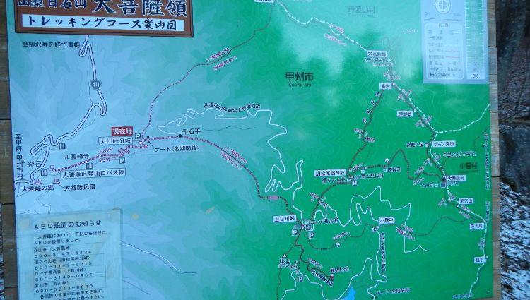 丸川峠02