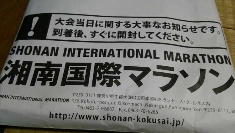 2015マラソン02