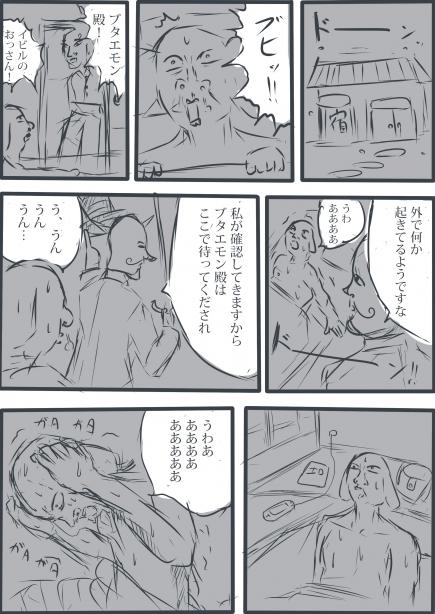 ゆきもん3-2