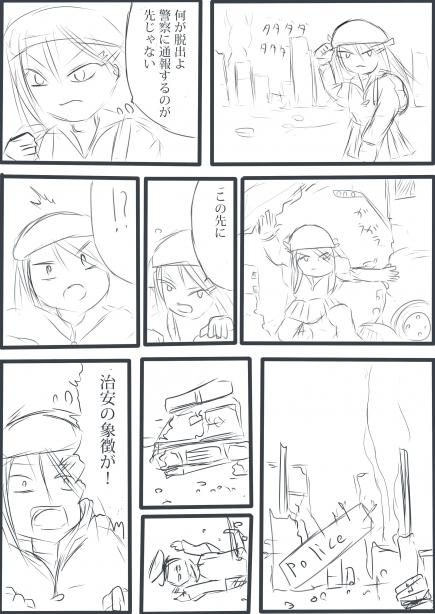 ゆきもん3-3