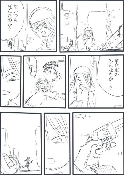 ゆきもん3-4