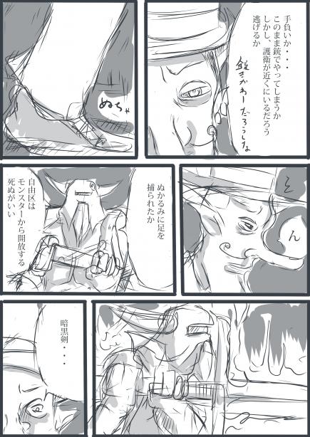 ゆきもん3-9