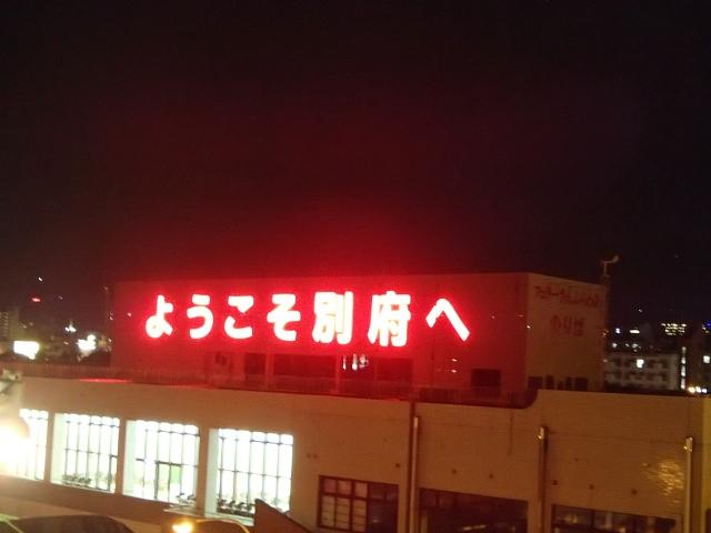 122_20151223185254ec9.jpg
