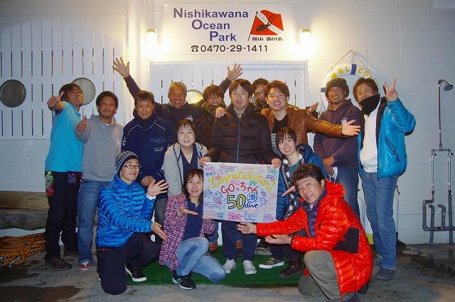 nishikawanasinnnenkai (14)