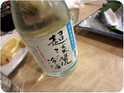 日本酒(ねのひ)