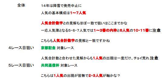 02_14_win5c.jpg