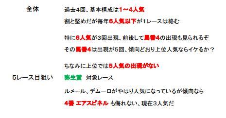 3_6_win5b.jpg