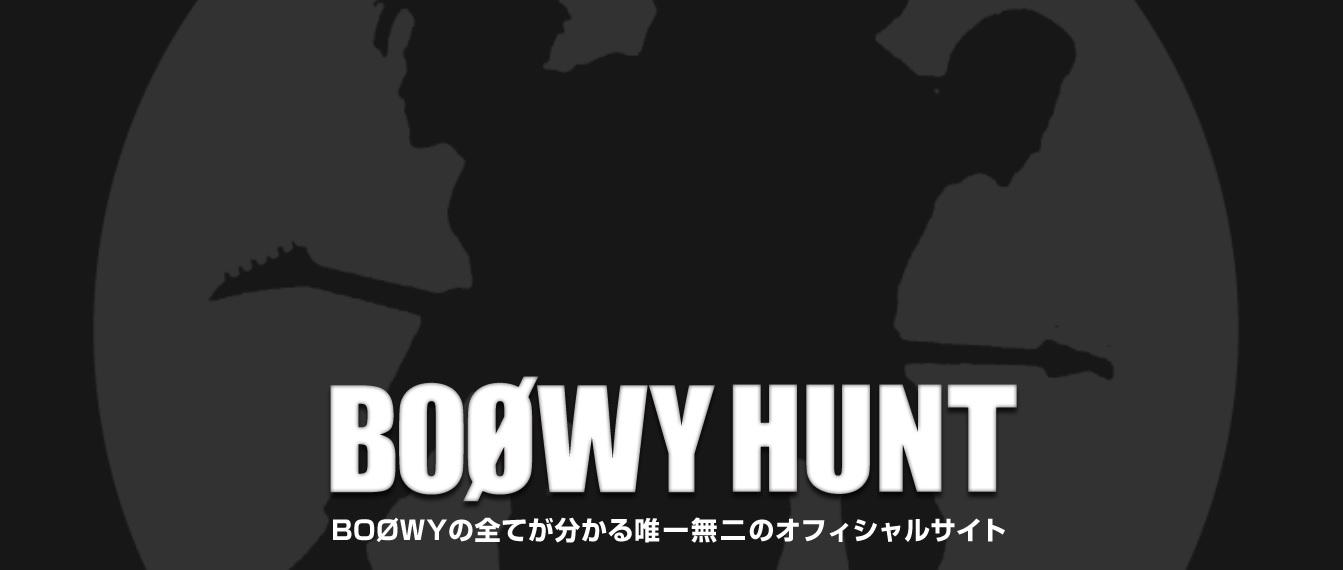 BOOWY HUNT
