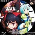 GATE_自衛隊_2a_BD