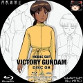 機動戦士Vガンダム BD-BOX_08