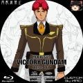 機動戦士Vガンダム BD-BOX_07