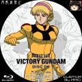 機動戦士Vガンダム BD-BOX_06