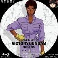 機動戦士Vガンダム BD-BOX_05