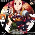 GATE_自衛隊_3a_BD
