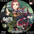 GATE_自衛隊_3c_BD