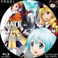 GATE_自衛隊_4a_BD