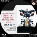 超時空世紀オーガス×オーガス02 BD-BOX_8