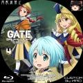 GATE_自衛隊_4c_BD