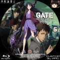 GATE_自衛隊_5c_BD