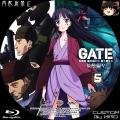 GATE_自衛隊_5a_BD