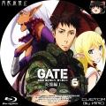 GATE_自衛隊_6a_BD