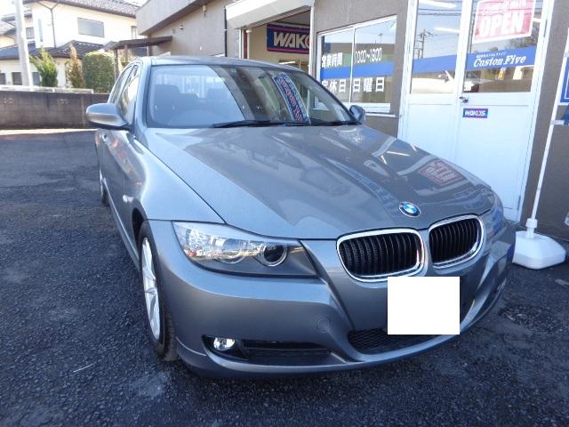 BMW320グレー
