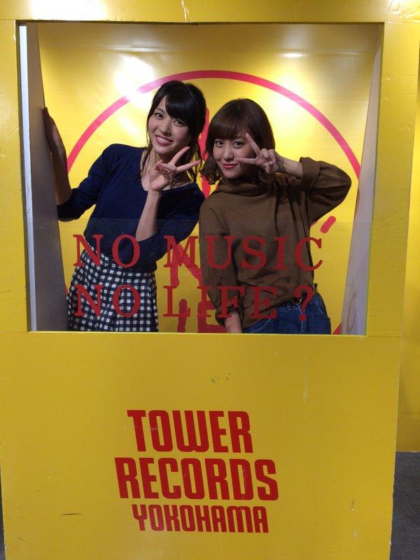 タワーレコード@横浜ビブレ