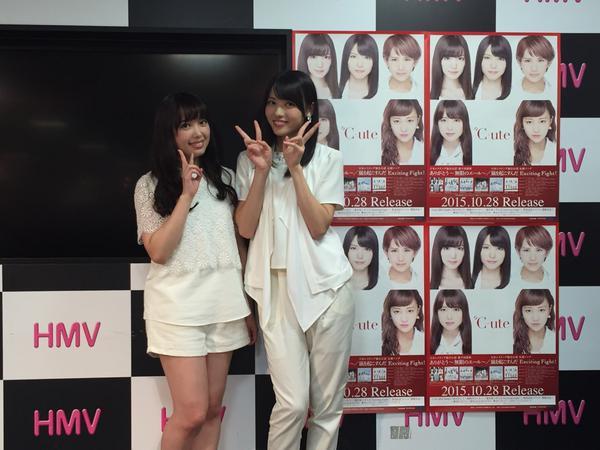 HMV札幌ステラプレイス