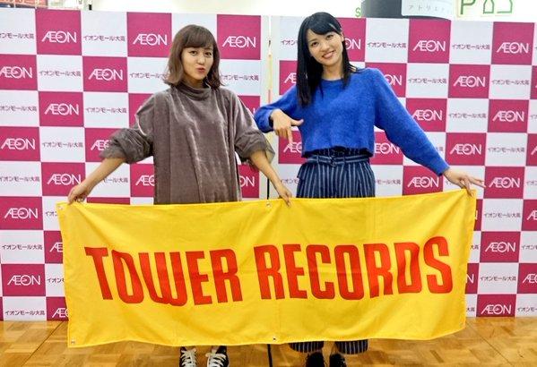 タワーレコード大高