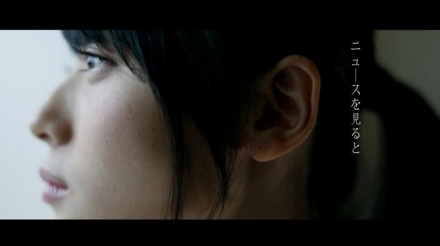 舞美ちゃんの耳(* ´∀`*)