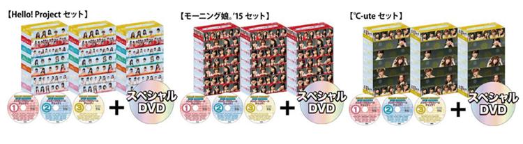 DVDだけでいい