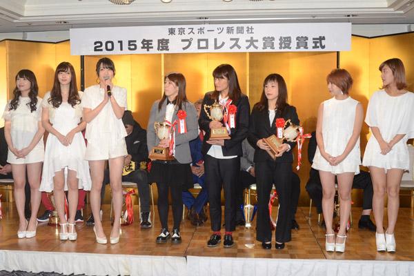 プロレス大賞授賞式に℃-ute