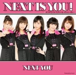 「Next is you!/カラダだけが大人になったんじゃない」DVD付き初回限定盤C