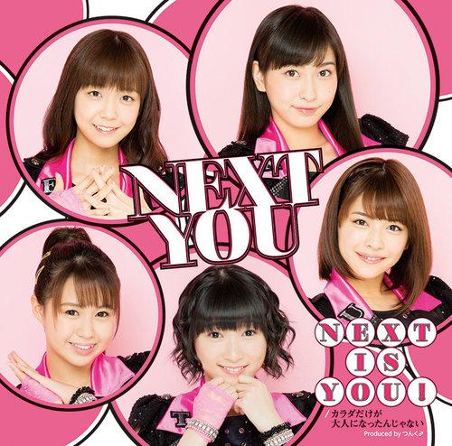 「Next is you!/カラダだけが大人になったんじゃない」DVD付き初回限定盤A