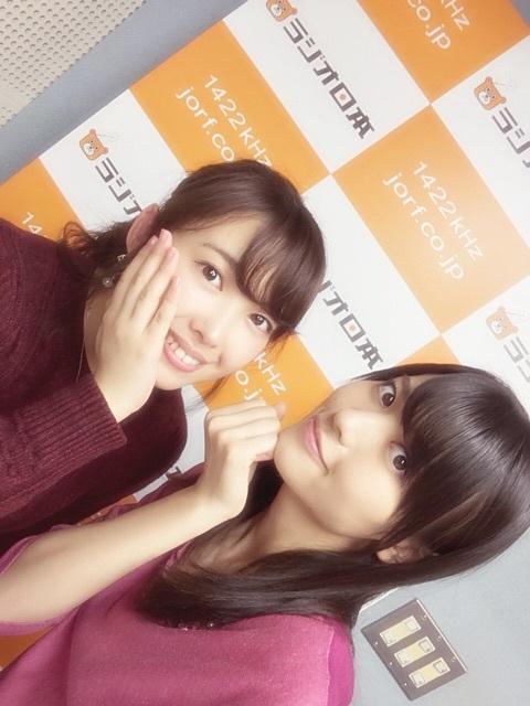 舞美ちゃんのブログ