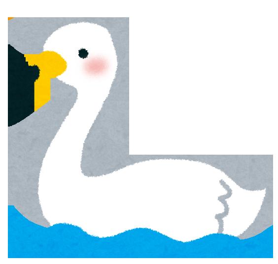 animal_swan.png
