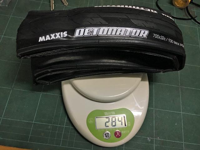 maxxisdetonator.jpg