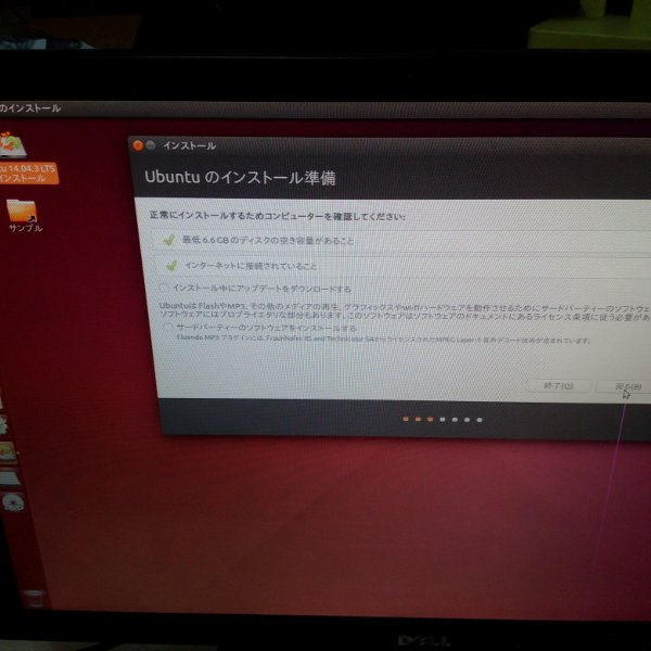 バンコク 自作PC