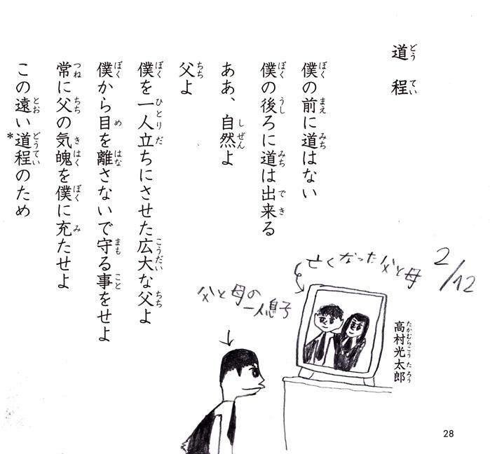 jun-work1.jpg