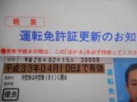DSCN3156[1]
