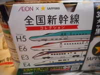 DSCN3082.jpg