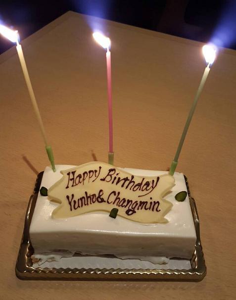 birthday yunho changmin